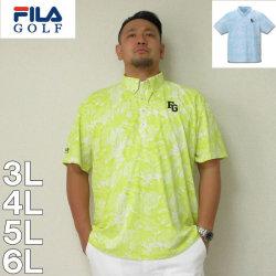 (6/30まで特別送料)FILA GOLF-トロピカル柄半袖ポロシャツ(メーカー取寄)3L 4L 5L 6L フィラ ゴルフ ポロシャツ スポーツ ジョギング ドライ