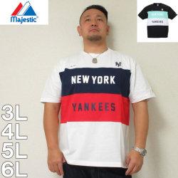(本州送料無料)Majestic-半袖Tシャツ(メーカー取寄)3L 4L 5L 6L マジェスティック 野球 スポーツ ヤンキース 半袖 Tシャツ