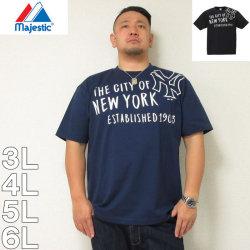 (本州四国九州送料無料)Majestic-半袖Tシャツ(メーカー取寄)3L 4L 5L 6L マジェスティック ヤンキース 野球 半袖 Tシャツ スポーツ