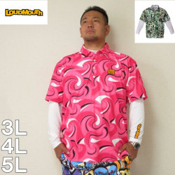 (本州四国九州送料無料)LOUDMOUTH-半袖シャツ+インナーセット(メーカー取寄)3L 4L 5L ゴルフ ラウドマウス