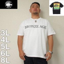 (本州四国九州送料無料)BRONZE AGE-半袖Tシャツ(メーカー取寄)3L 4L 5L 6L 8L アメリカ ストリート系 流行り 流行 雑誌掲載