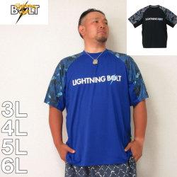 (8/31まで特別送料)LIGHTNING BOLT- 半袖 ラッシュガード(メーカー取寄)3L 4L 5L 6L ライトニングボルト