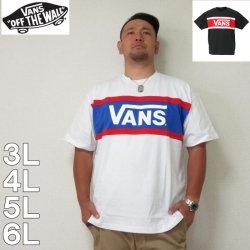 (8/31まで特別送料)VANS-カラーパネル半袖Tシャツ(メーカー取寄)3L 4L 5L 6L バンズ Tシャツ