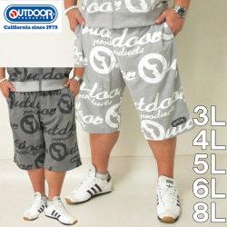 大きいサイズ メンズ OUTDOOR PRODUCTS-インレイ裏毛ロゴ柄 ハーフパンツ(メーカー取寄)アウトドア プロダクツ/3L/4L/5L/6L/8L
