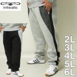 大きいサイズ メンズ in the attic-サイドラインパンツ(メーカー取寄)インジアティック 2L 3L 4L 5L 6L