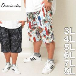 大きいサイズ メンズ Dominate-ポリストレッチ総柄プリントハーフパンツ(メーカー取寄)ドミネイト 3L 4L 5L 6L 7L 8L