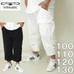 大きいサイズ メンズ in the attic-綿サテンストレッチクロップドカーゴパンツ(メーカー取寄)インジアティック 100 110 120 130