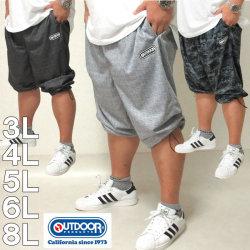 大きいサイズ メンズ OUTDOOR PRODUCTS-DRYメッシュクロップドパンツ(メーカー取寄)アウトドア プロダクツ 3L 4L 5L 6L  8L