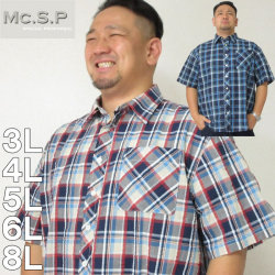 (本州四国九州送料無料)大きいサイズ メンズ Mc.S.P-チェック半袖シャツ(メーカー取寄)(エムシーエスピー)/3L/4L/5L/6L/8L