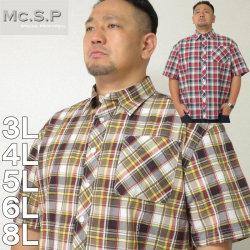 (本州四国九州送料無料)大きいサイズ メンズ Mc.S.P- チェック 半袖 シャツ(メーカー取寄)(エムシーエスピー)/3L/4L/5L/6L/8L