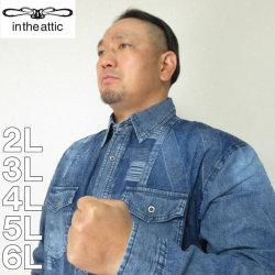 大きいサイズ メンズ in the attic-配色切り替えデニムシャツ(メーカー取寄)インジアティック 2L 3L 4L 5L 6L