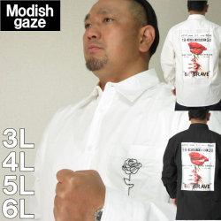 大きいサイズ メンズ MODISH GAZE-転写プリント長袖シャツ(メーカー取寄)モディッシュガゼ 3L 4L 5L 6L