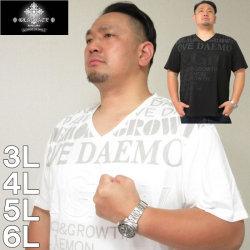 大きいサイズ メンズ in the attic-ランダムロゴエンボス半袖 Vネック Tシャツ(メーカー取寄)インジアティック/2L/3L/4L/5L/6L