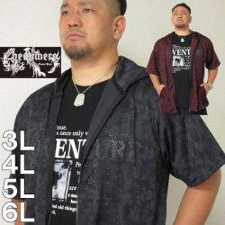 大きいサイズ メンズ BEAUMERE-総柄 メッシュ 半袖 フルジップ パーカー+ 半袖 Tシャツ(メーカー取寄)BEAUMERE(ボウメール) 3L/4L/5L/6L