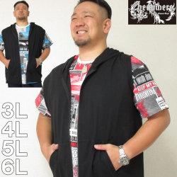 大きいサイズ メンズ BEAUMERE  ノースリーブ フルジップ パーカー +総柄 半袖 Tシャツ(メーカー取寄)(ボウメール) 3L/4L/5L/6L