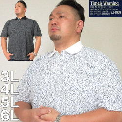 大きいサイズ メンズ Timely Warning-鹿の子 花総 柄半袖 ポロシャツ(メーカー取寄)タイムリーワーニング3L/4L/5L/6L