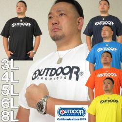 (本州四国九州送料無料)大きいサイズ メンズ OUTDOOR PRODUCTS-DRYメッシュ半袖Tシャツ(メーカー取寄)(アウトドア プロダクツ)3L/4L/5L/6L/8L/ドライ