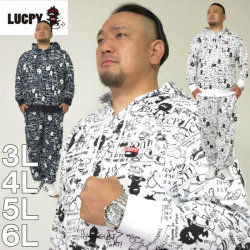 (本州四国九州送料無料)大きいサイズ メンズ LUCPY-裏毛 フルジップパーカー セット(メーカー取寄)ラクピー 3L 4L 5L 6L 上下セット