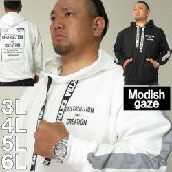 (本州四国九州送料無料)大きいサイズ メンズ MODISH GAZE-ポンチ プルパーカー(メーカー取寄)モディッシュガゼ 3L 4L 5L 6L