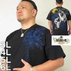 (本州四国九州送料無料)大きいサイズ メンズ 絡繰魂-狼の遠吠え半袖Tシャツ(メーカー取寄)からくりたましい/3L/4L/5L/6L