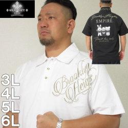 大きいサイズ メンズ GLADIATE-ベア天竺ALL 刺しゅう 半袖 ポロシャツ(メーカー取寄)(グラディエイト) 3L/4L/5L/6L