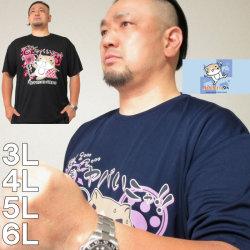 大きいサイズ メンズ NECOBUCHI-SAN-DRYハニカムメッシュ半袖Tシャツ(メーカー取寄)ネコブチサン 3L 4L 5L 6L ドライ Tシャツ