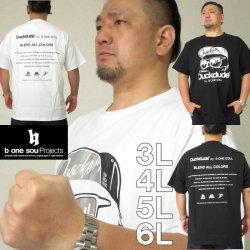大きいサイズ メンズ b-one-soul-DUCK DUDEメタリック半袖Tシャツ(メーカー取寄)ビーワンソウル 3L 4L 5L 6L