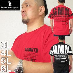 大きいサイズ メンズ b-one-soul-バックBIGロゴ 半袖 Tシャツ(メーカー取寄)3L 4L 5L 6L ビーワンソウル