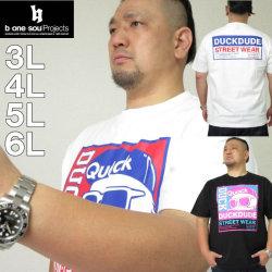 大きいサイズ メンズ b-one-soul-DUCK DUDE STOREロゴ半袖Tシャツ(メーカー取寄)ビーワンソウル 3L 4L 5L 6L