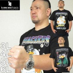 大きいサイズ メンズ b-one-soul-DUCK DUDE HEADS半袖Tシャツ(メーカー取寄)ビーワンソウル 3L 4L 5L 6L