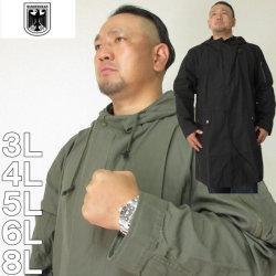 (本州四国九州送料無料)大きいサイズ メンズ BUNDESWEAR-M-51ツイルモッズコート(メーカー取寄)ブンデスウエアー 3L 4L 5L 6L