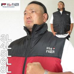 (本州四国九州送料無料)大きいサイズ メンズ H by FIGER-切替中綿ベスト(メーカー取寄)エイチバイフィガー 3L 4L 5L 6L 8L