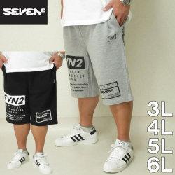 大きいサイズ メンズ SEVEN2-ハーフパンツ(メーカー取寄)セブンツー 3L 4L 5L 6L