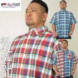 (本州四国九州送料無料)大きいサイズ メンズ H by FIGER-マドラスチェック 半袖 B.D シャツ(メーカー取寄)(エイチバイフィガー) /3L/4L/5L/6L/8L ボタンダウン