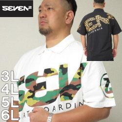 大きいサイズ メンズ SEVEN2-半袖ポロシャツ(メーカー取寄)(セブンツー) 3L/4L/5L/6L
