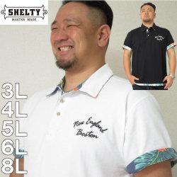 大きいサイズ メンズ SHELTY-鹿の子ボタニカル切替半袖ポロシャツ(メーカー取寄)(シェルティ) 3L/4L/5L/6L/8L