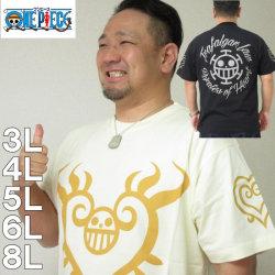 (本州四国九州送料無料)大きいサイズ メンズ ONE PIECE- 半袖 Tシャツ(メーカー取寄)(ワンピース)3L/4L/5L/6L/8L