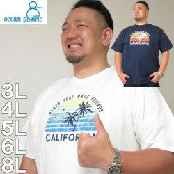 (本州四国九州送料無料)大きいサイズ メンズ OCEAN PACIFIC-プリント半袖Tシャツ(メーカー取寄)オーシャンパシフィック/3L/4L/5L/6L/8L