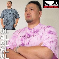 大きいサイズ メンズ BAD BOY-ロゴ刺しゅうタイダイ加工半袖Tシャツ(メーカー取寄)バッドボーイ/3L/4L/5L/6L/8L