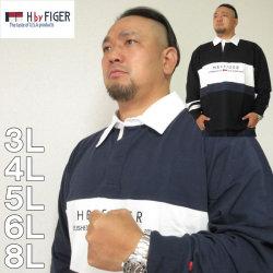 (本州四国九州送料無料)大きいサイズ メンズ H by FIGER-切替 長袖 ラガーシャツ(メーカー取寄)エイチバイフィガー 3L 4L 5L 6L 8L