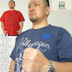 大きいサイズ メンズ VOLKSWAGEN-半袖 Tシャツ(メーカー取寄)フォルクスワーゲン 3L 4L 5L 6L 8L