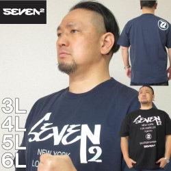 大きいサイズ メンズ SEVEN2-半袖Tシャツ(メーカー取寄)セブンツー 3L 4L 5L 6L
