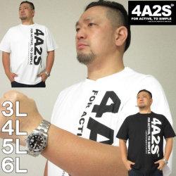 大きいサイズ メンズ 4A2S-VERTICALロゴ半袖Tシャツ(メーカー取寄)フォーエーニエス 3L 4L 5L 6L
