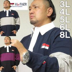 大きいサイズ メンズ H by FIGER-切替長袖ラガーシャツ(メーカー取寄)エイチバイフィガー 3L 4L 5L 6L 8L
