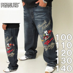大きいサイズ メンズ FLAGSTAFF×PEANUTS-ストレッチデニムパンツ(メーカー取寄)100 110 120 130 140 スヌーピー ジーンズ