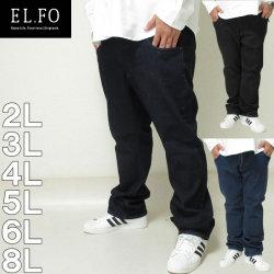 EL.FO-ストレッチデニムパンツ(メーカー取寄) エルフォー 2L 3L 4L 5L 6L 8L