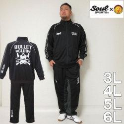 (4/6まで特別送料)大きいサイズ メンズ SOUL SPORTS×新日本プロレス-長袖ジャージセット(メーカー取寄)バレットクラブ 3L 4L 5L 6L ジャージ上下 ブラック 黒