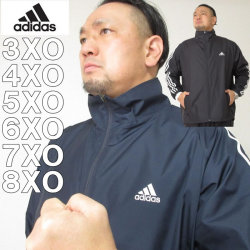 大きいサイズ メンズ adidas-ウインドジャケット(メーカー取寄)2L 3L 4L 5L 6L 3XO 4XO 5XO 6XO 7XO アディダス