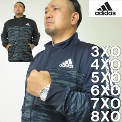 (本州四国九州送料無料)大きいサイズ メンズ adidas-ウォームアップ ジャケット(メーカー取寄)アディダス 2L 3L 4L 5L 6L 7L