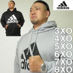 (本州四国九州送料無料)大きいサイズ メンズ adidas-スウェットプル パーカー(メーカー取寄)アディダス 2L 3L 4L 5L 6L 7L